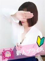 ひなみ☆新人プライス