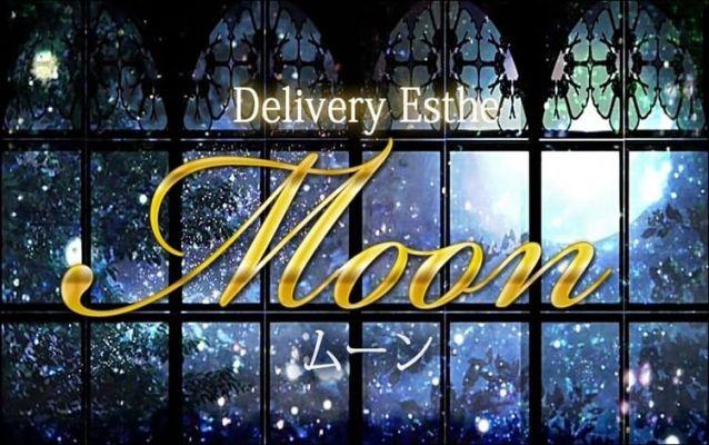 Moon(ムーン)