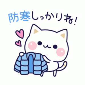 ありがとう( ´・ω⊂ヽ゛