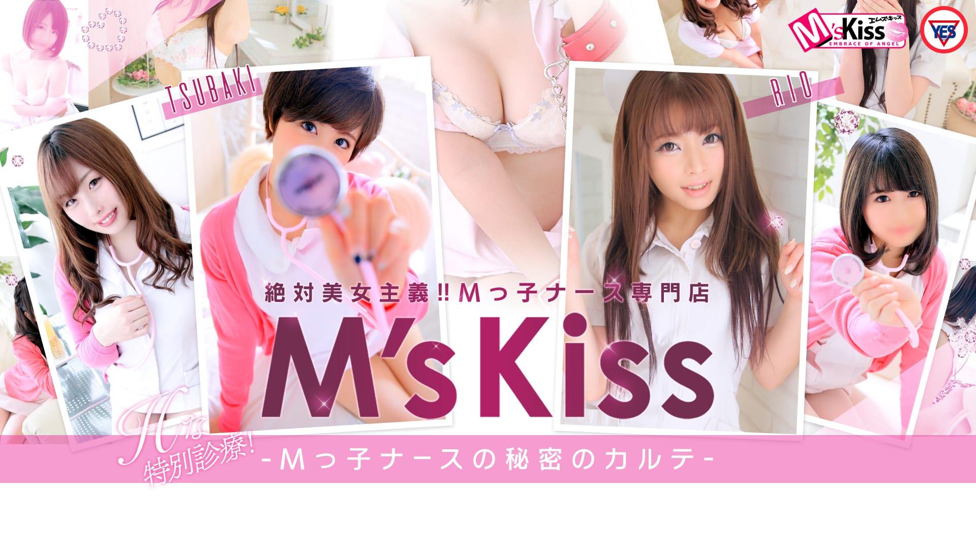 M'skiss(エムズキス)