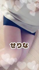⋆*おはょ◡̈*❤︎・*