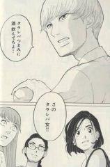 [お題]from:Q太郎さん