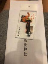 [お題]from:鍋奉行さん