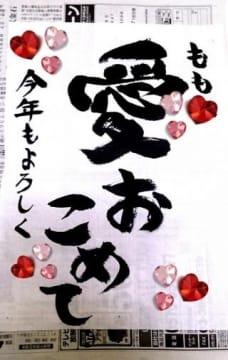 この後<img class=&quot;emojione&quot; alt=&quot;💓&quot; title=&quot;:heartbeat:&quot; src=&quot;https://fuzoku.jp/assets/img/emojione/1f493.png&quot;/>