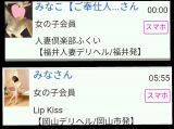 サンキュー★プリンセス[??見たよ??ありがとう!]:フォトギャラリー