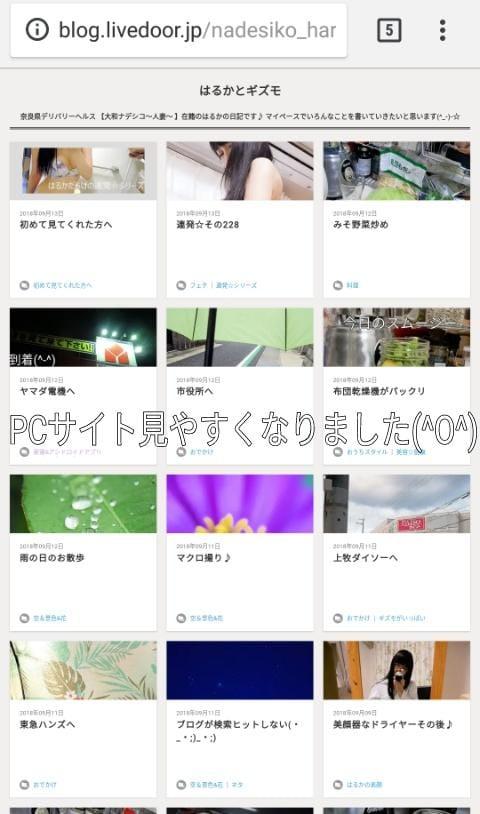 個人ブログ写真いっぱいあります♪