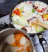 野菜いっぱい豆乳シチュー