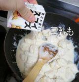 野菜いっぱい豆乳シチュー作り