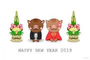 謹賀新年?