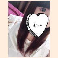 お休み〜!