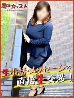 ゆうき(昭和54年生まれ)