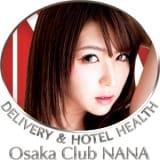 Club NANAホテヘル