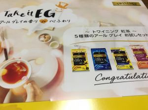 紅茶好き♡