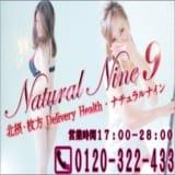 Natural Nine (ナチュラル9)