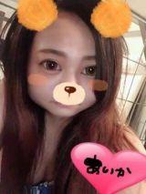 おはよう(* ॑꒳ ॑* )