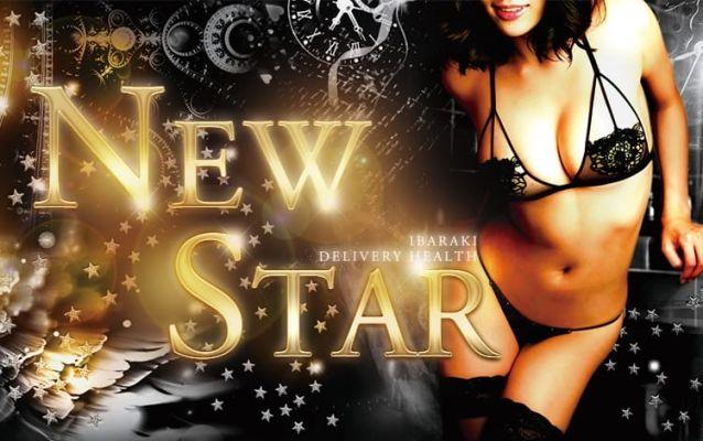 NEW STAR(ニュースター)