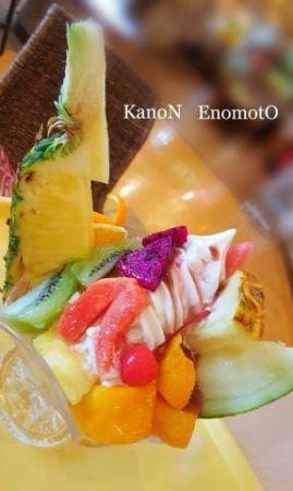 トロピカル<img class=&quot;emojione&quot; alt=&quot;🍍&quot; title=&quot;:pineapple:&quot; src=&quot;https://fuzoku.jp/assets/img/emojione/1f34d.png&quot;/>