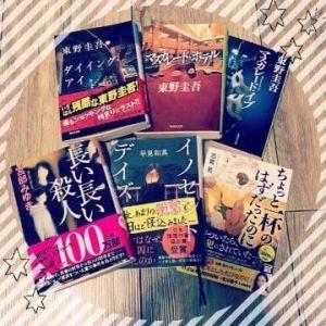 [お題]from:カラオケin舞鶴さん