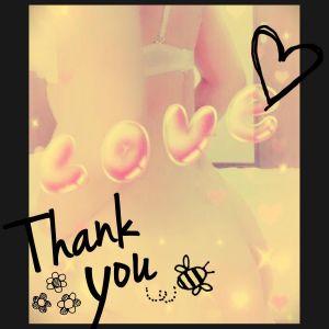今日のありがとう!
