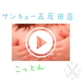 動画☆×°