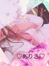 一緒がいぃ~ニャッ(灬ฅฅ灬)♡*゜