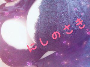出勤っ\( ?ω? )/