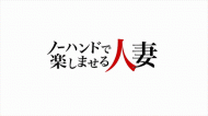 【風俗体験動画/あおい】綺麗x可愛いプレミアレデイの濃厚体験動画