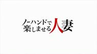 【風俗体験動画/じゅり】プレミアレディの濃厚サービス