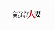【風俗体験動画/さや】プレミア顔出し体験動画公開中!
