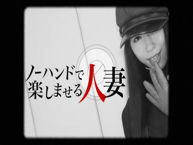 【最新】みずき 26歳/T160/B85(C)/W56/H86