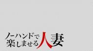 【最新】しおり 26歳T160/B85(E)/W59/H85