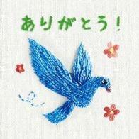 5/18(土)  ありがとう