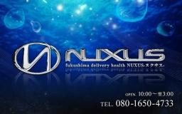 NUXUS