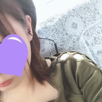 ひなた★14時から出勤