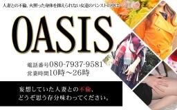 OASIS 松戸店