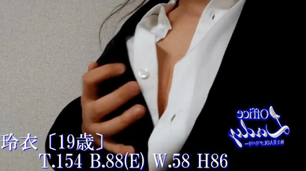 玲衣さん生撮りモミモミ動画♪