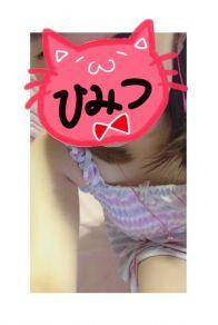Re: こんばんは(´-`).。oO☆