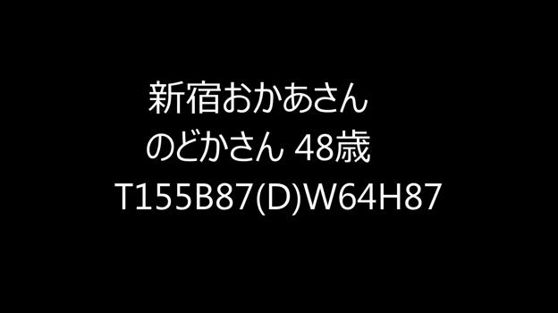 ☆のどかさん紹介動画☆