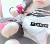 お礼o(・x・)/