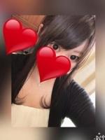 依麻(えま)