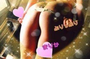 おひる前<img class=&quot;emojione&quot; alt=&quot;❤️&quot; title=&quot;:heart:&quot; src=&quot;https://fuzoku.jp/assets/img/emojione/2764.png&quot;/>