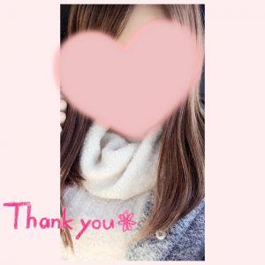 ご予約ありがとうございます☆。.:*・゜