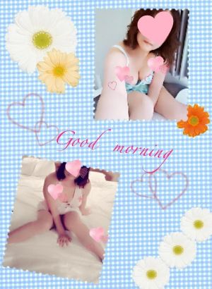 おはようございます(^^)