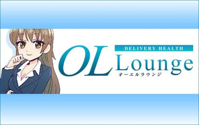 OL lounge(OLラウンジ)