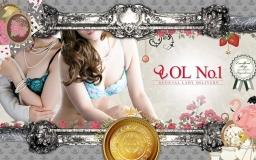 OLNO1 オーエルナンバーワン