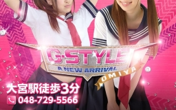 大宮G-STYLE