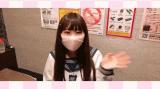 当店人気の【りかこ】ちゃんから超極秘ニュース発表です!!