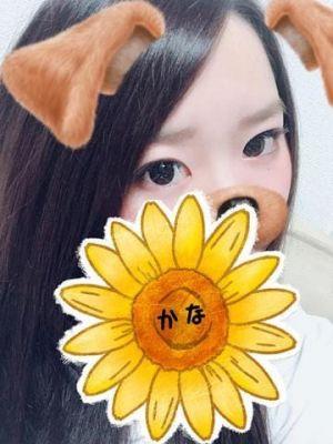 こんばんわ~~~♡♡