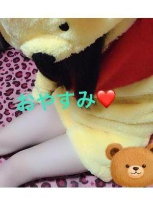 おやすみなさい(ง ˘ω˘ )ว