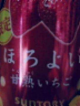 [お題]from:しあわせとはさん